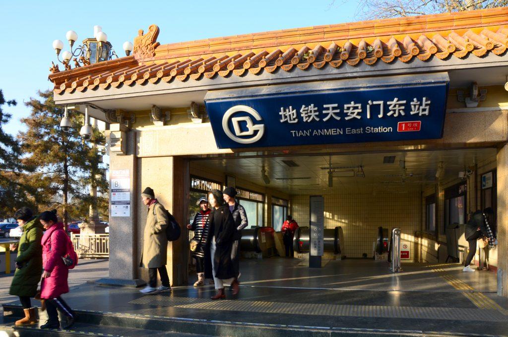 Prestup v Číne