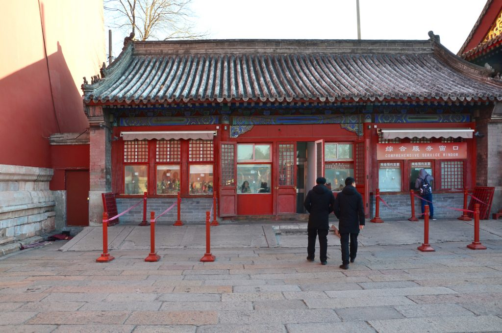 Výlet Peking