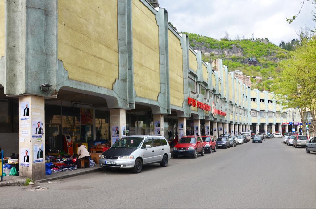 Gruzínsko - Čiatura - mesto