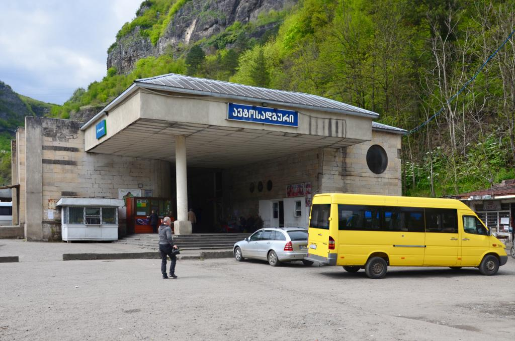 Gruzínsko - Čiatura - Miestna autobusová stanica