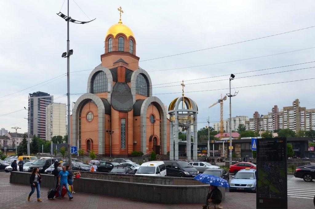 Kyjev - leje ako z krhly