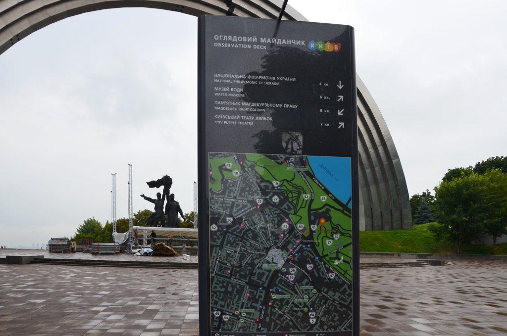 Kyjev - Oblúk priateľstva národov