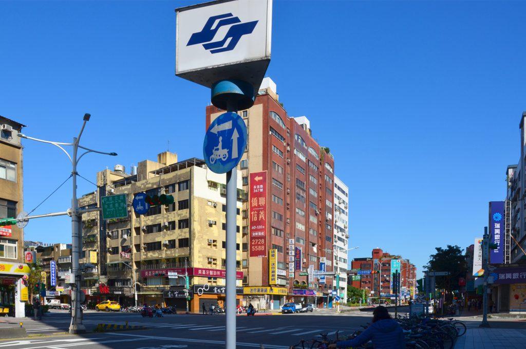 Taipei - Metro