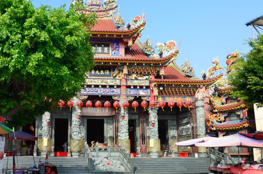 Kaohsiung - Cih Ji Temple