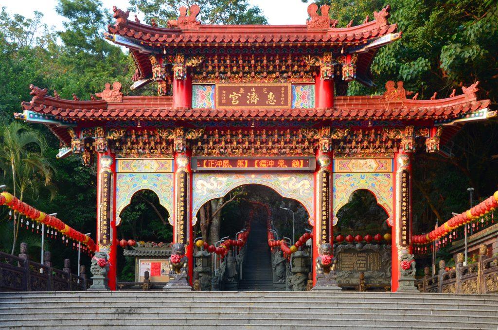 Taipei - Chin Shan Yen Gate