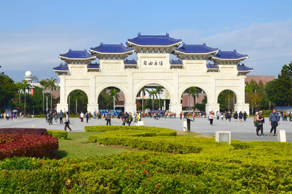 Taipei - Liberty Square Arch