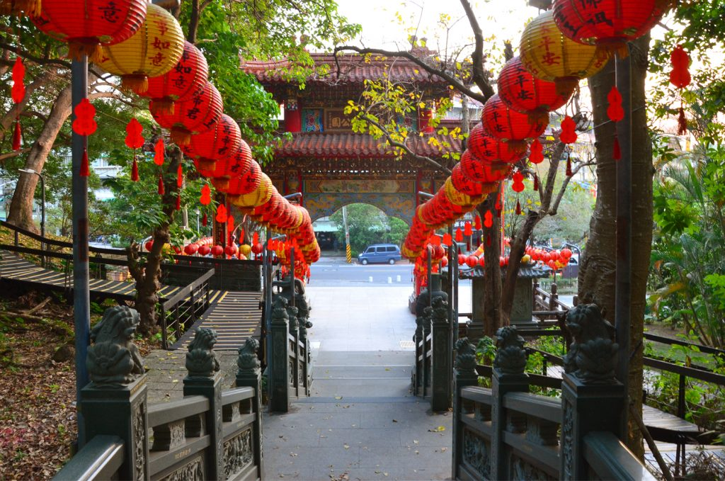 Chin Shan Yen Gate