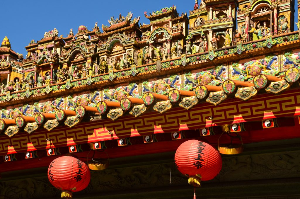 Taipei - Fengtian Temple