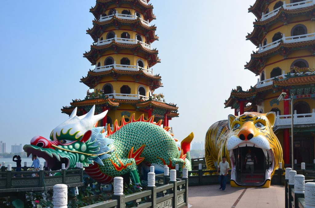 Kaohsiung - Dragon and Tiger Pagodas