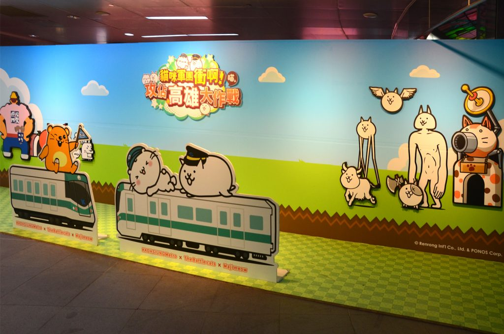 Vitajte v meste Kaohsiung