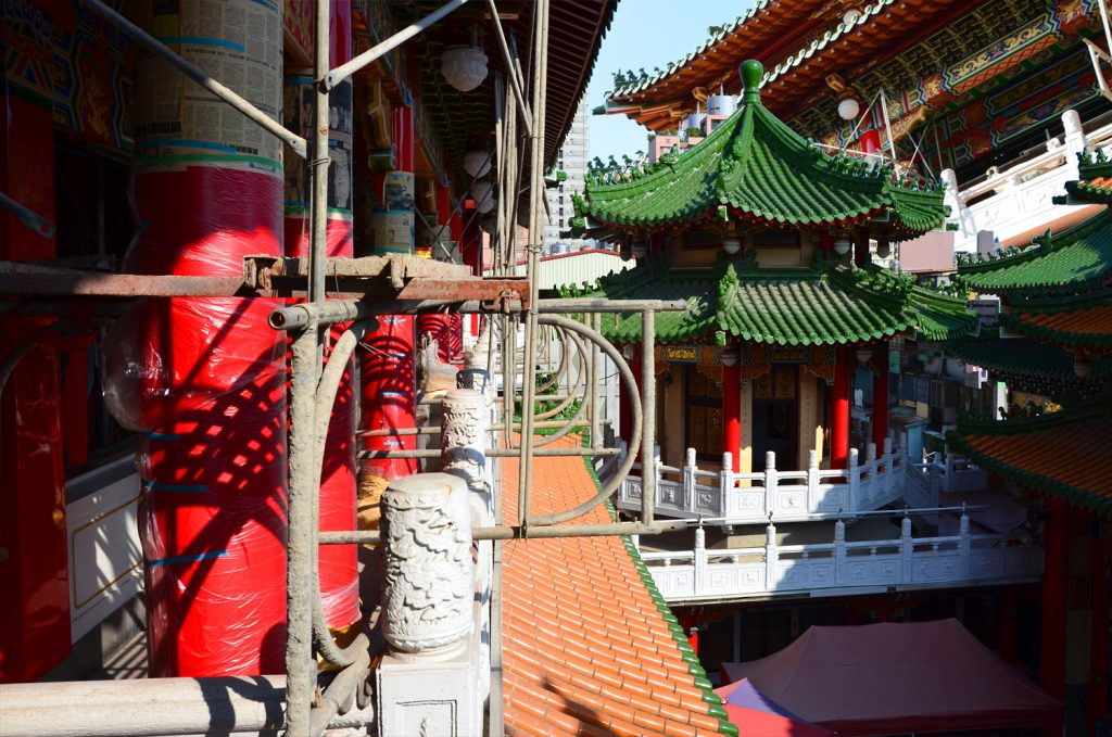 Kaohsiung Sanfeng Temple