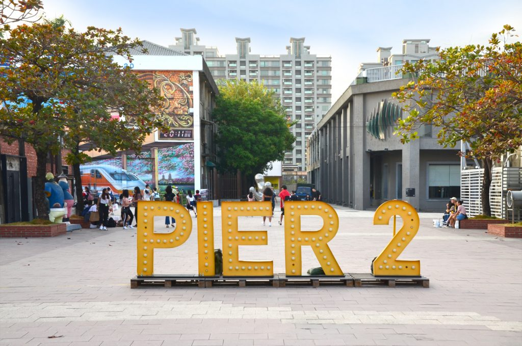 Kaohsiung - The Pier-2 Art Center