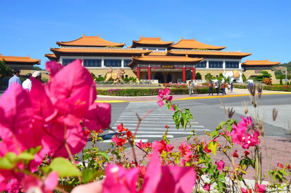 Vstupná brána do Fo Guang Shan