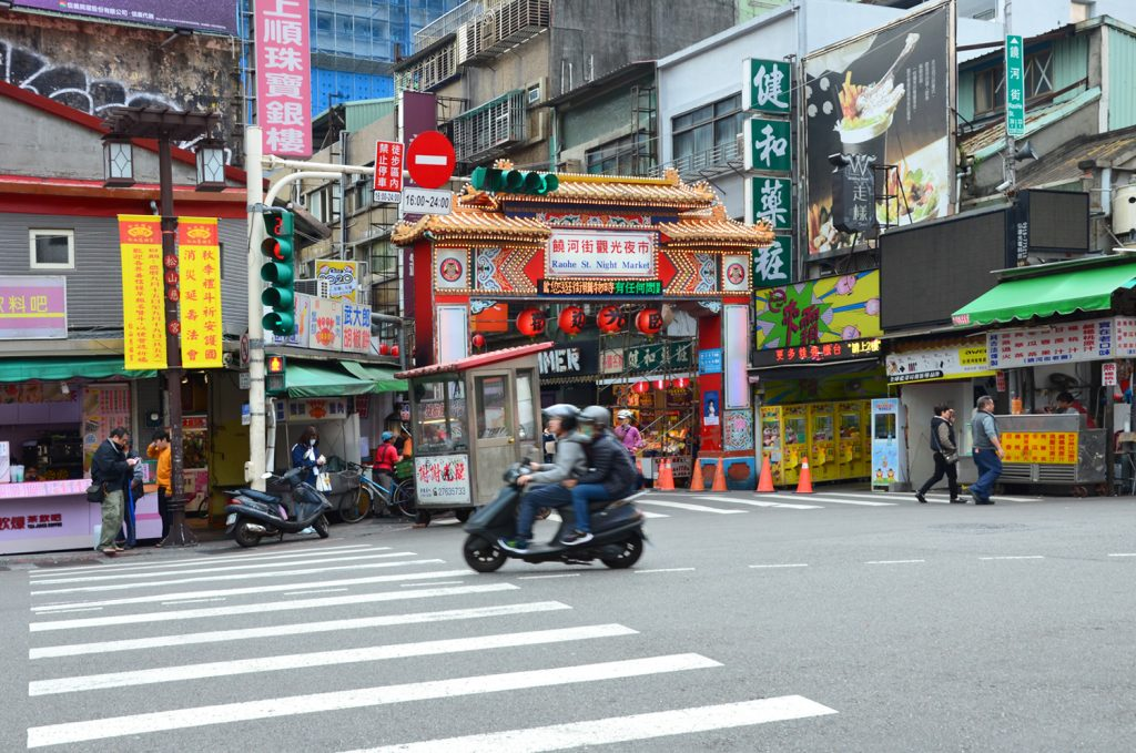 Výlet Taiwan - Raohe Night Market