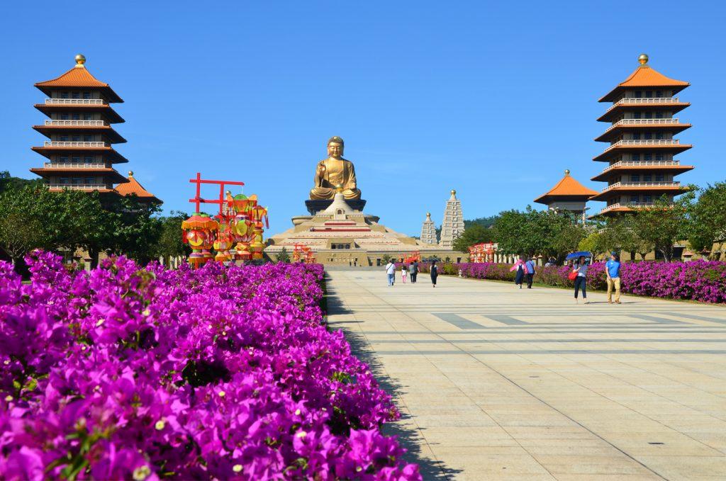 Kaohsiung -  Fo Guang Shan