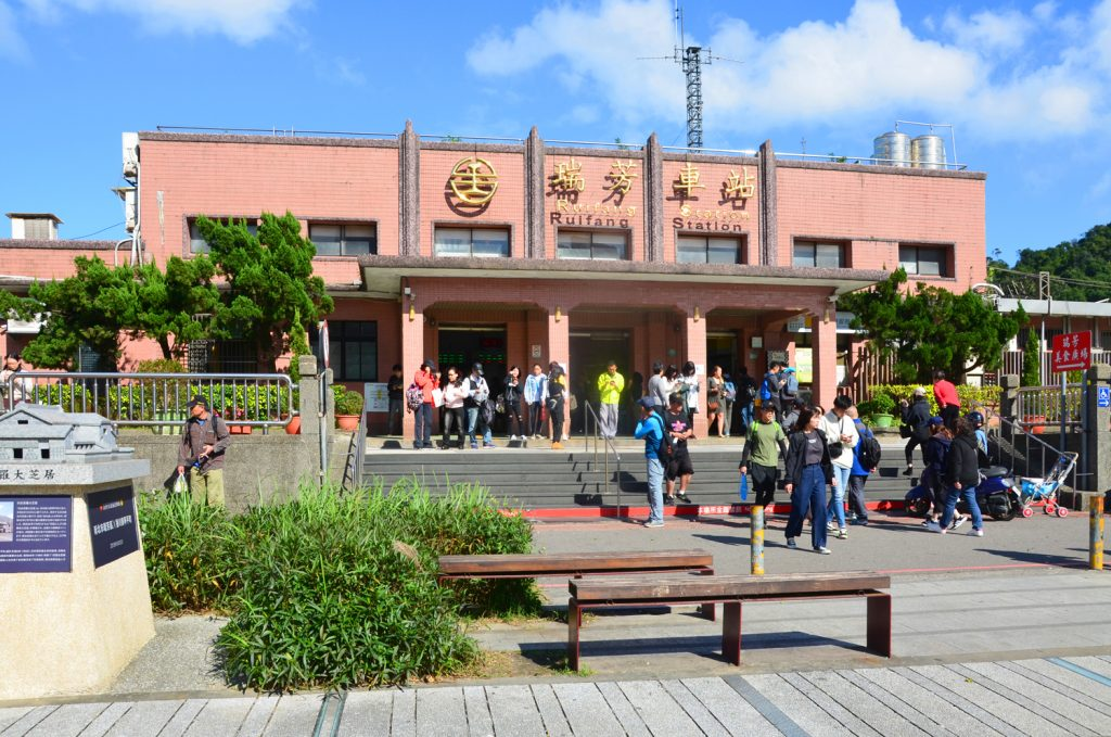 Stanica v meste Ruifang