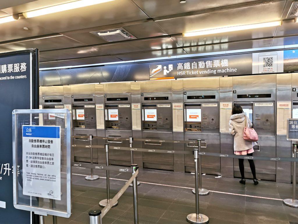 Taipei - Automat na lístky